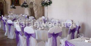 Asian Wedding Stages Milton Keynes
